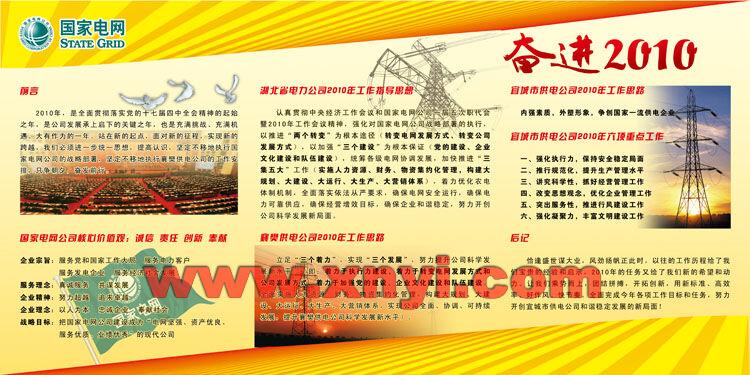 民族文化进校园宣传栏边框设计