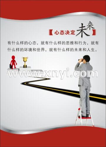 360企业海报