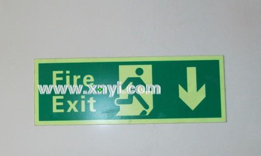 安全出口荧光牌