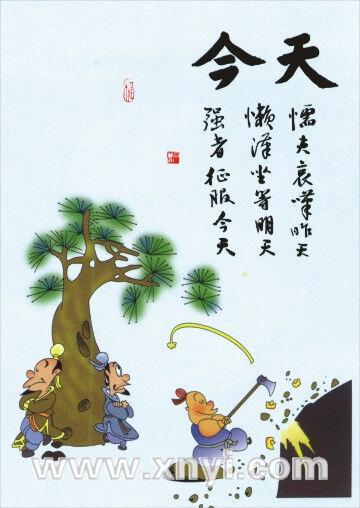 森林妖精 gif 哲学