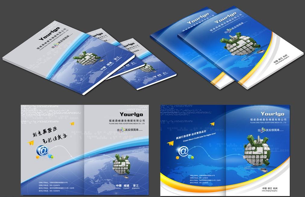 企业画册印刷