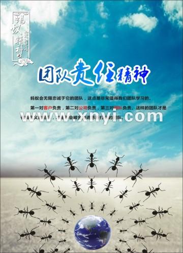 广告制作,海报设计-深圳市美彩广告有限公司 -hc360
