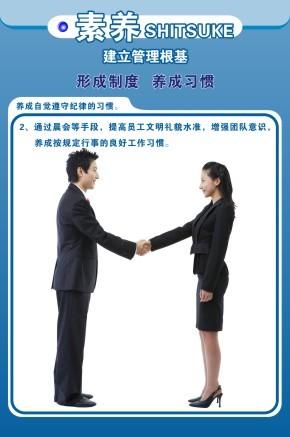 7S宣传海报
