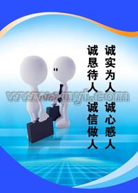 3D人物形象挂图