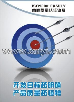I5-10、开发目标越明确,产品质量越恒稳。