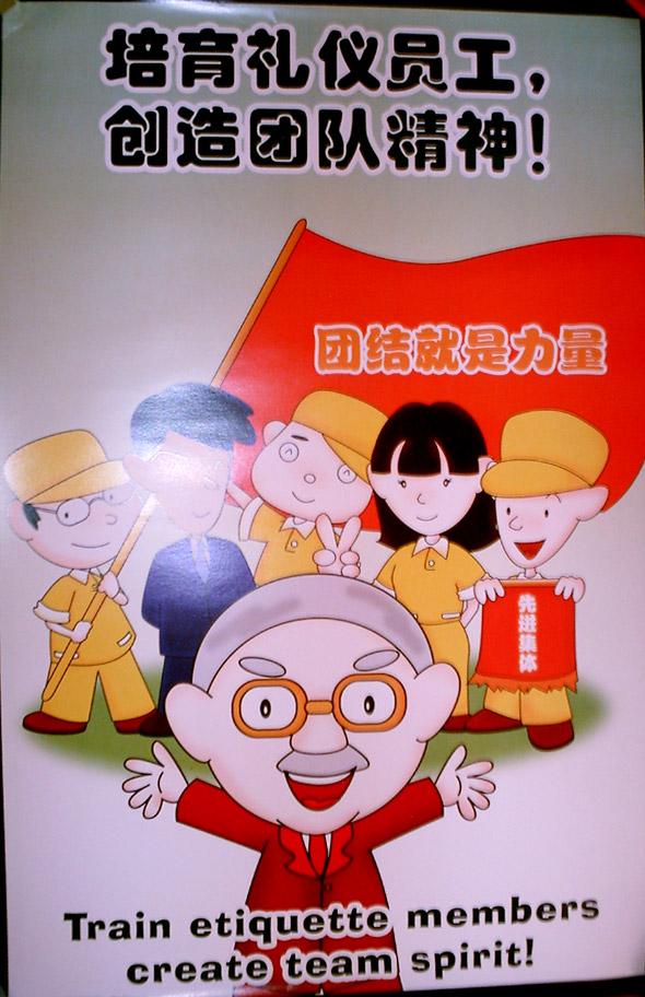 文明礼仪宣传挂图-(z类),文明礼仪图片,文明礼仪海报