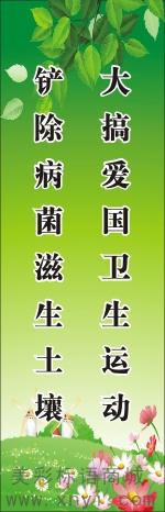 绿色环保标语