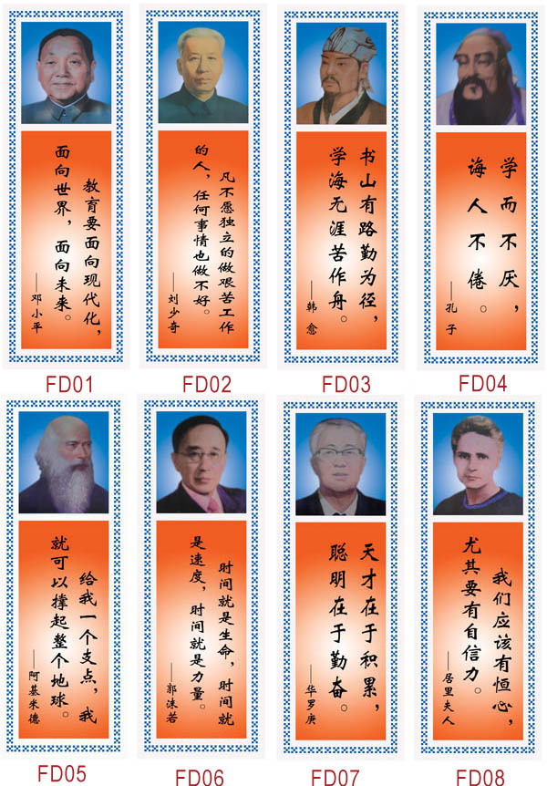 毛泽东有关读书的名言警句有哪些?