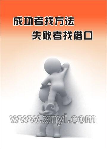 老狐狸处世宝典pdf_成功格言挂图-(m21类)图片