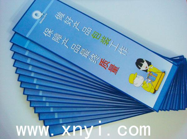 标语裱kt板+pvc胶片+塑料边框