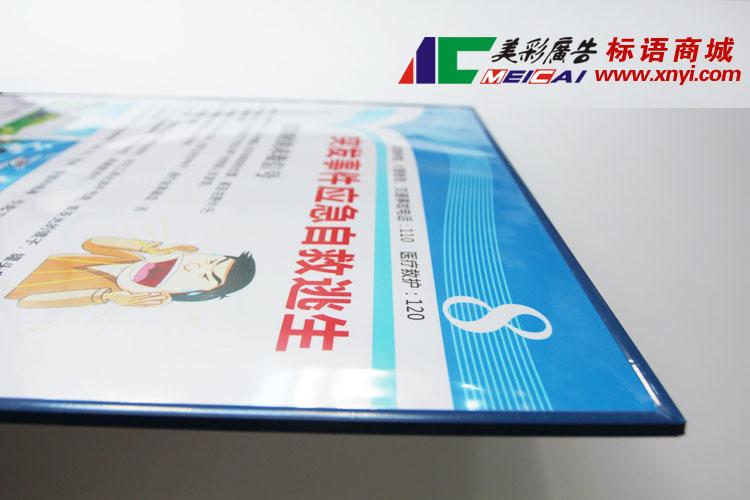 挂图裱kt板+pvc胶片+塑料边框