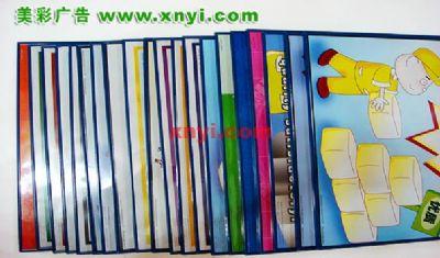 塑料kt板边框