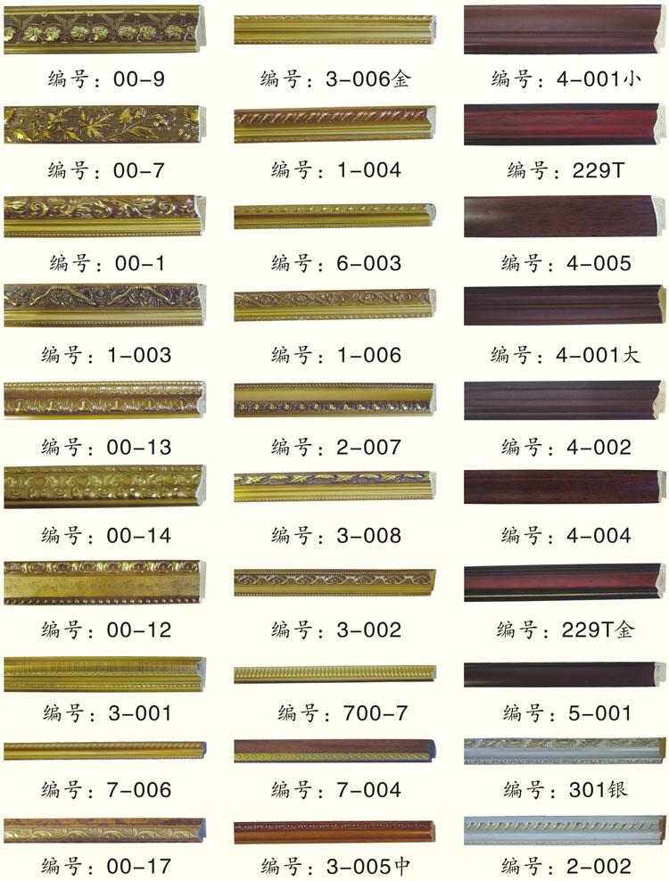设计 矢量 矢量图 素材 750_988 竖版 竖屏
