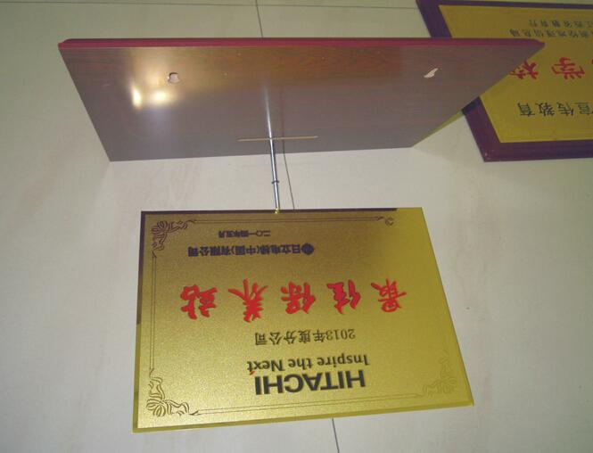 铜沙金奖牌